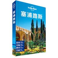 [二手旧书9成新] 塞浦路斯-LP孤独星球Lonely Pla旅行指南 澳大利亚Lonely Planet公司 978