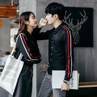 2017秋冬新款韩版双色织带长袖衬衫男女情侣装时尚修身长袖衬衣服