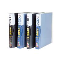 齐心SC300 SC600大容量PP活页名片册 A4名片夹 30孔300枚600名片资料收纳整理盒名片夹