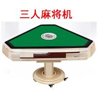 三人麻将机 全自动静音可折叠电机麻将桌三缺一麻将机 三人 CX 浅绿色