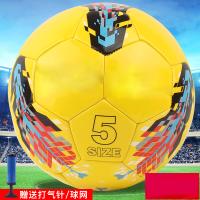 足球4号5号儿童学生训练比赛耐磨舒适脚感防滑标准球Z
