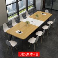 办公家具创意会议桌椅组合简约现代拼色工作台培训桌长条桌洽谈桌