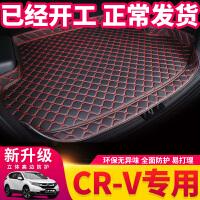 17-20款本田crv汽车后备箱垫全包围专用于混动CR-V汽车尾箱垫装饰