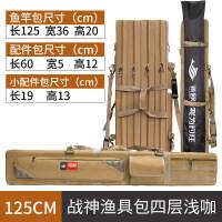 1.25米鱼竿包钓鱼包鱼包杆包渔具包竿包多功能鱼具收纳包用品3层