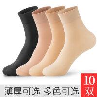 丝袜女天鹅绒短袜女士中筒袜防勾丝加厚肉色黑色袜子