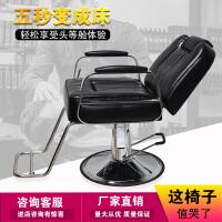 发廊专用剪发椅简约旋转发廊美发店椅子升降复古剪发椅网红理发椅 官方标配