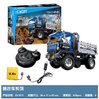 双鹰C51017咔嗒遥控积木车 拼装遥控积木工程自卸车儿童益智玩具