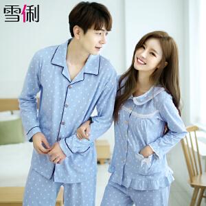 雪俐情侣睡衣韩版男女士长袖针织棉卡通小兔睡衣家居服