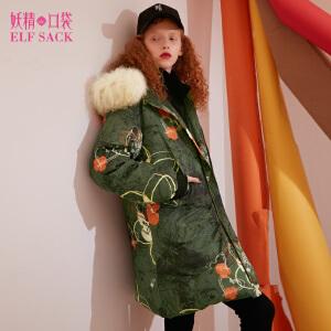 【限时清仓价:424】妖精的口袋大声童趣冬装新款长款印花连帽毛领羽绒服女