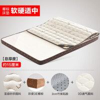 天然椰棕床垫棕垫定做叠乳胶1.8m1.2米1.5经济型硬棕榈床垫 1