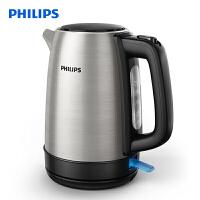 飞利浦(PHILIPS)电水壶 家用自动断电开水壶1.7L 大容量热水壶HD9350/90 食品级304不锈钢材质烧水