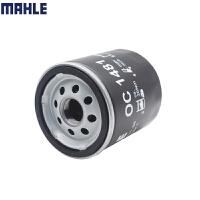 适用比亚迪FG3/G6/M6/S6 7 8唐/宋哈弗H6机油滤清器芯OC1481