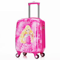 儿童行李箱女童冰雪奇缘拉杆箱男旅行箱公主可坐小孩可爱卡通韩版