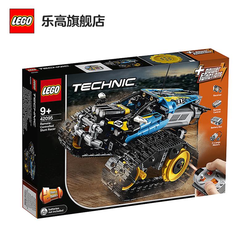 【当当自营】乐高(LEGO)积木 机械组Technic 玩具礼物9岁+ 遥控特技赛车 42095 【实力宠粉 乐享好价】乐高机械组,够真才有型!玩转具有特技动作的遥控赛车!