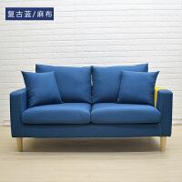 北欧懒人沙发办公客厅租房沙发组合单双人三人公寓布艺沙发小户型 复古蓝 麻布