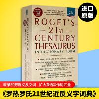 罗热英英字典 罗氏21世纪近反义字词典 英文原版 Roget's 21st Century Thesaurus 国外英