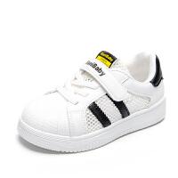 童鞋女童小白鞋夏季儿童网面运动鞋女孩软底中大童鞋子