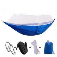 带蚊帐吊床户外单人双人降落伞布轻防蚊网状吊床野营空中帐篷