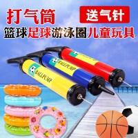 篮球打气筒足球皮球排球充气针 充气游泳圈充气筒玩具通用d