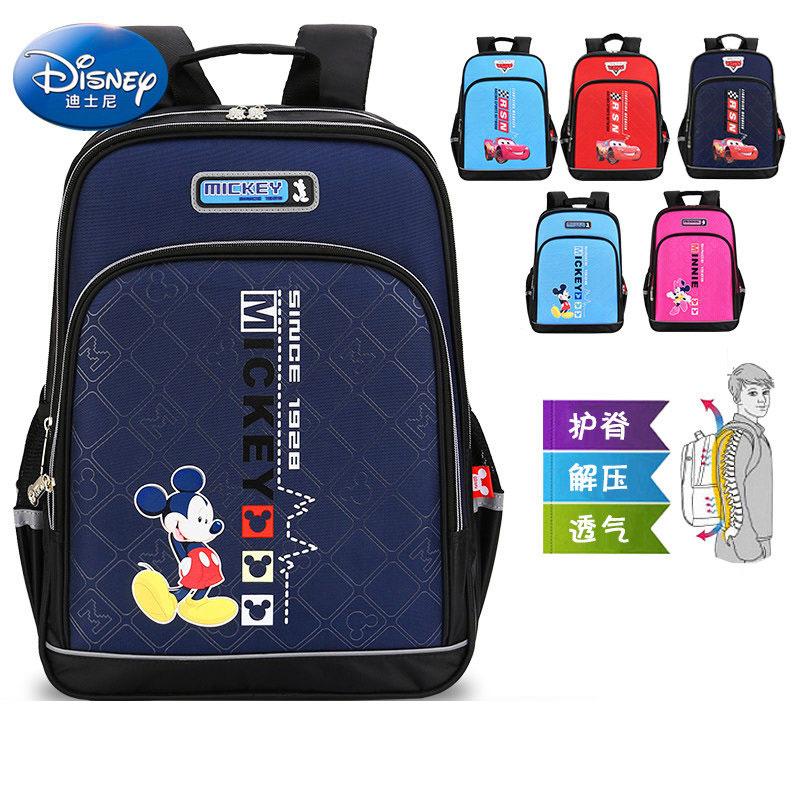 迪士尼书包小学生男女1-3-4年级减负护脊米奇背包6-12岁儿童书包