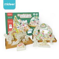 MiDeer弥鹿儿童DIY涂色圣诞卡片套装幼儿填色3D场景圣诞装饰礼品