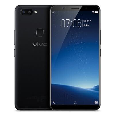 vivo X20 全网通 4GB+64GB 移动联通电信4G手机 双卡双待 磨砂黑