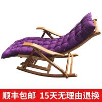 竹摇椅躺椅折叠椅子全竹实木竹椅家用午休办公室亭院休闲椅子
