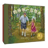 萤火虫绘本爷爷奶奶我爱您奶奶的梨树和爷爷一起散步儿童绘本畅销书籍教育辅助儿童心理健康儿童绘本卡通故事漫画连环画
