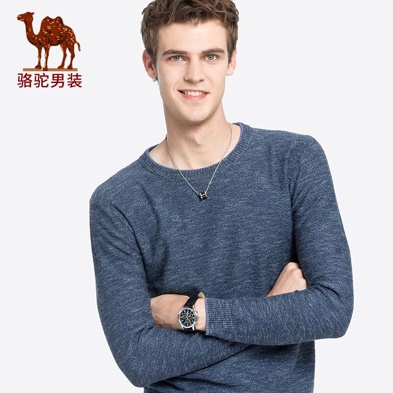 骆驼男装 2018秋季新款青年时尚圆领套头修身纯色休闲简约毛衣男