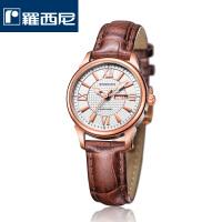 新品【官方直营】罗西尼女士手表不锈钢皮带休闲时尚潮流石英DD5630