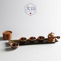 大山家用柴烧窑变茶壶套装组合陶瓷整套天惠粗陶侧把壶功夫茶具