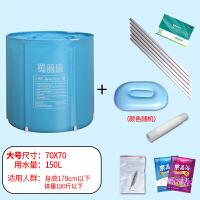 成人折叠浴桶 加厚充气浴缸 儿童泡澡桶塑料沐浴桶 洗澡桶