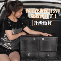 SUV汽车后备箱编织皮革收纳箱 整理箱车载储物箱多功能置物箱