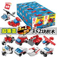 乐高积木7拼装城市飞机玩具8男孩子儿童9益智汽车6周岁小学生拼图
