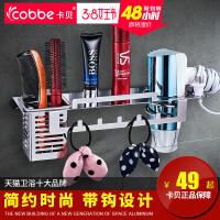 电吹风机架子洗手间吹风筒收纳架卫生间浴室置物架壁挂风筒架