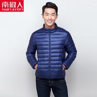 南极人2017男士短款羽绒服冬季新款男装立领修身轻薄款外套青年潮