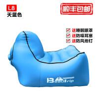 懒人充空气沙发便携充气床单人充气床垫户外折叠座椅子L8新品