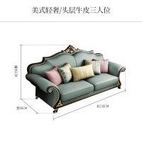 美式轻奢皮质实木沙发组合欧式客厅贵妃整装雕花皮艺整装家具 组合