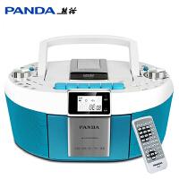 熊猫CD820 cd机VCD DVD机播放机英语光盘影碟机儿童视频播放器复读机磁带机录音机教学用便携式家用面包机U盘插