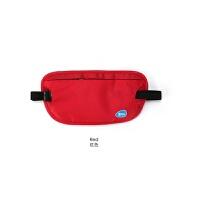 跑步腰带包女运动装手机袋健身户外腰包防水隐行系在腰上的钱包