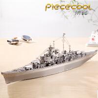 DIY手工拼装模型军事玩具俾斯麦号战列舰3D立体金属拼图