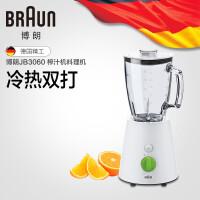 Braun/博朗 JB3060碎冰果汁机 进口家用电动破壁料理机搅拌机