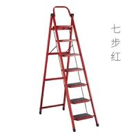 衣柜户外收缩室外梯子固定家用简易折叠三角升降轻便型室内梯家庭