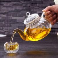 高硼硅玻璃花茶壶 耐热加厚条纹泡茶壶 玻璃内胆过滤南瓜壶套装水杯 杯子