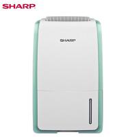夏普(SHARP)除湿机 智能家用卧室抽湿机干燥小型干衣除臭工业地下室别墅除湿器CF-20NZW/2-1