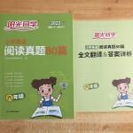 正版促销 全新英语阅读:六年级阅读理解 小学英语阅读理解 六年级英语阅读理解 6年级英语阅读训练教辅书 英语阅读理解