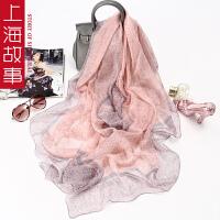 上海故事春季新款100%真丝围巾女春秋防晒桑蚕丝百变大方巾丝巾
