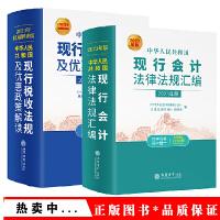 哈佛商学院管理全书 正版哈佛MBA案例全集 企业管理学理论企业管理书籍现代企业企业管理书籍 畅销书