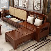 实木沙发组合 现代冬夏冷热两用转角贵妃沙发新中式客厅布艺定制 组合