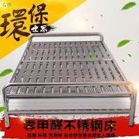 单人床1.2米不锈钢折叠床午休床1米简易家用1.5米双人床